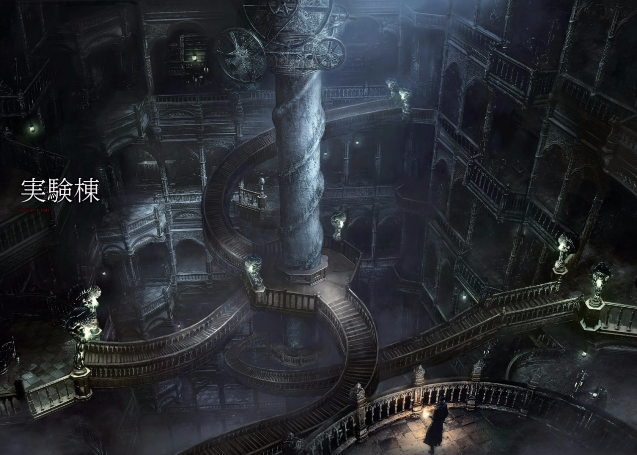 Research Hall Bloodborne Wiki