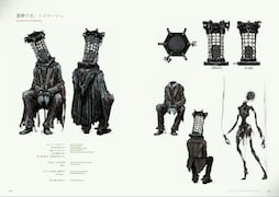 Micolash And Skeletal Puppet Concept Art