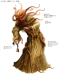 Demon's Souls Mind Flayer